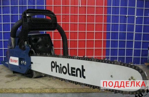 Поддельная бензопила Фиолент ПЦБ1-450. Вид справа.