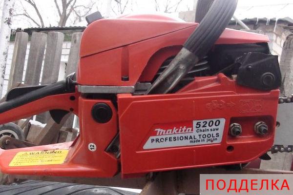 Бензопила Makita 5200 - подделка, отломанный щиток
