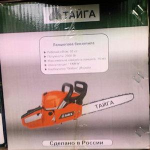 Коробка бензопилы Тайга 45. Якобы сделано в России