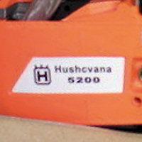 Бензопила Hushcvana 5200 - поддельный логотип