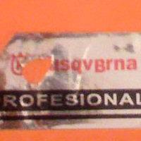 Бензопила HusqvBrna 5200 - поддельный логотип