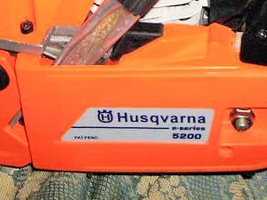Крышка тормоза бензопилы Husqvarna 5200