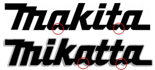 Сравнение логотипов Makita и Mikatta