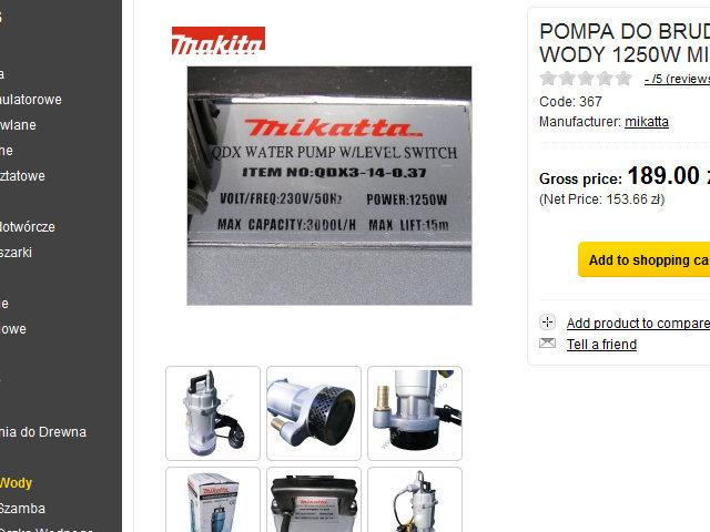 Водяной насос Mikatta и логотип Makita