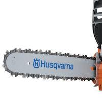 Логотип Husqvarna на шине бензопилы