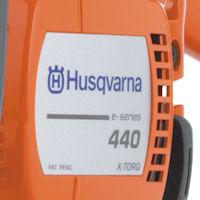 Логотип Husqvarna на крышке стартера