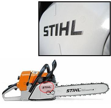 Рельефный логотип Stihl